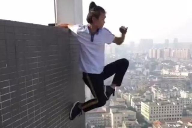 """""""高空极限运动第一人""""长沙坠亡 多家视频平台称将加强审核"""