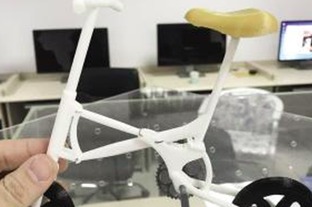 天津大学生设计获大奖 3D打印自行车 纵向折叠更方便