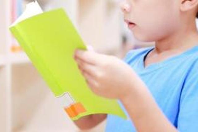 上海2136所学校已有责任督学 明年将覆盖全市幼儿园