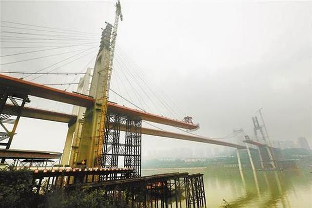 鹅公岩轨道专用桥曾家岩嘉陵江大桥 预计年内合龙