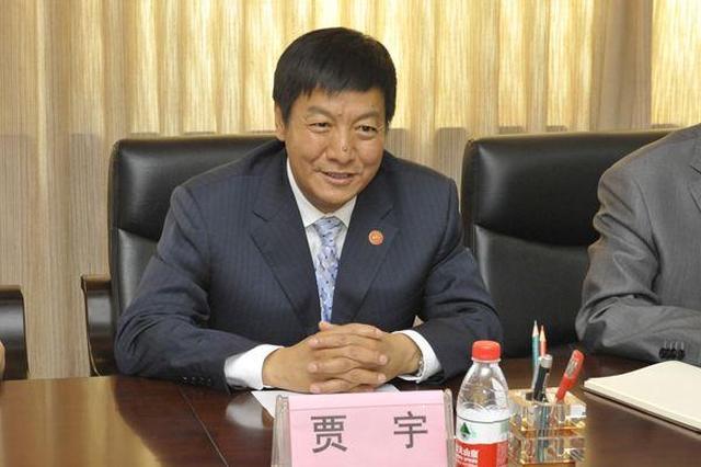 贾宇任浙江省人民检察院党组书记(图丨简历)