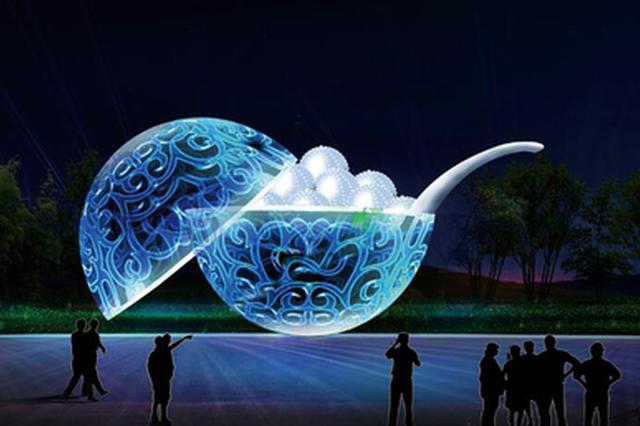 视频:中国·敦化2018第二届国际冰雪灯光节正月十五开幕
