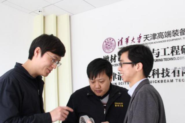 新春走基层:天津就是我干事创业的平台