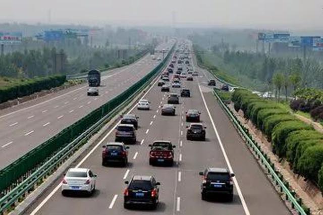 河北迎春节返程高峰 易拥堵及事故多发路段一览
