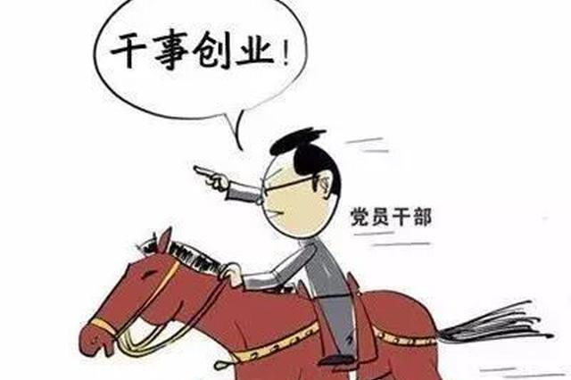 进一步解放思想 推动高质量发展:天津给出自己的答案