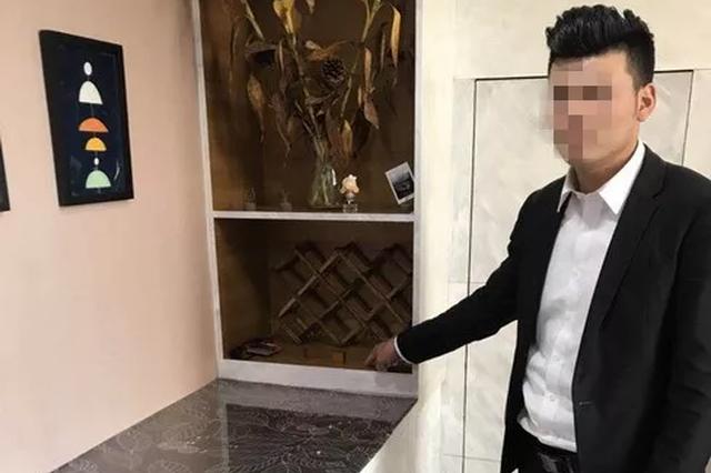 姑娘2个月没回家:发现1对陌生男女被反锁自己屋内
