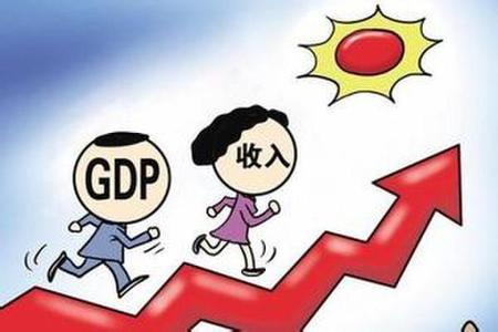 2017年湖南市州居民收入排行榜出炉 你家乡排第几?
