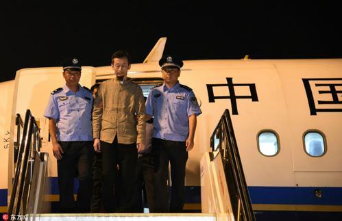 中纪委发文披露:百名红通人员归案不为人知的细节