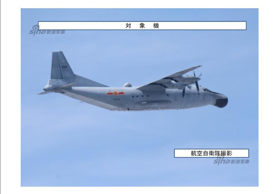 日本昨日出动战机阻挠中国军机进入重要航道(图)