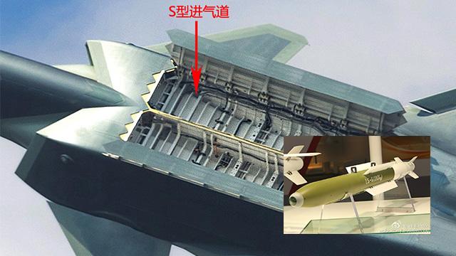 歼20机腹弹舱容量大:可携带8枚精确制导炸弹
