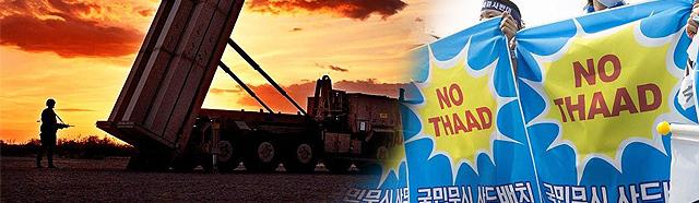 韩国加快推进部署萨德系统