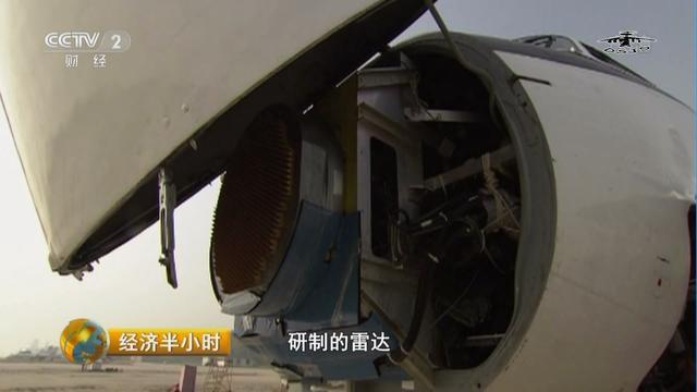 枭龙战机的一新型雷达亮相!要让印空军哭晕在厕所里
