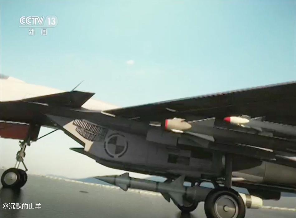 央视CG显示歼15挂载9枚导弹滑跃起飞