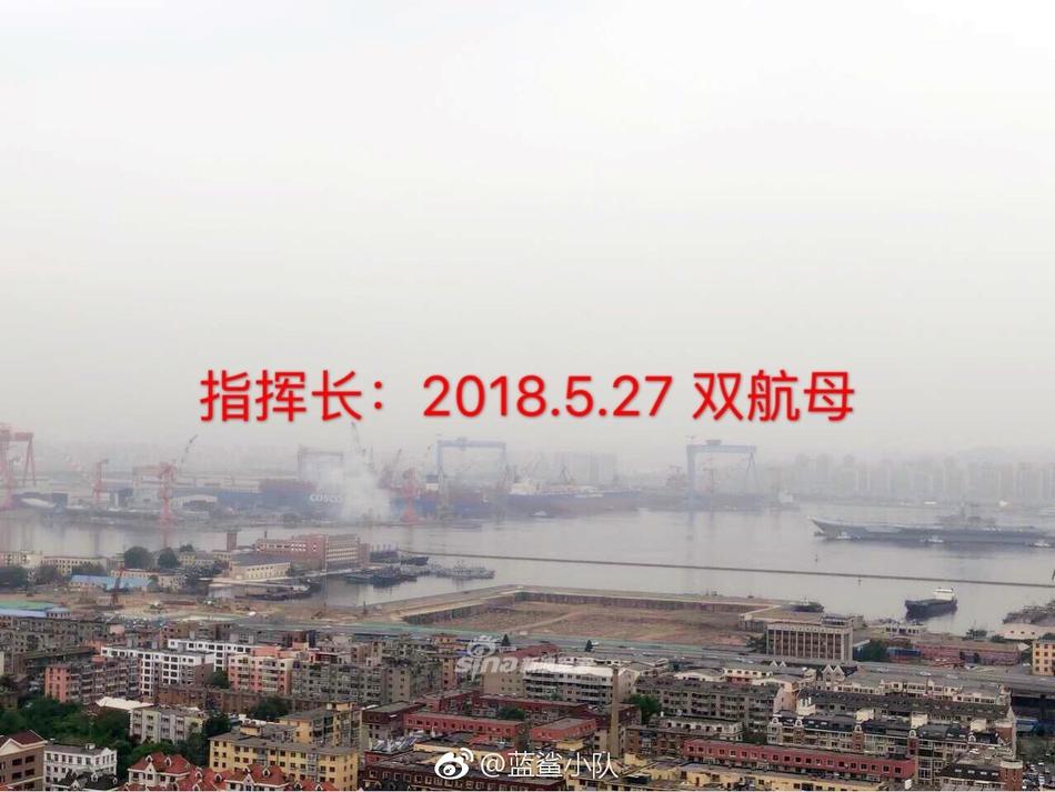 中国首艘国产航母与辽宁舰相聚大连 首次同框