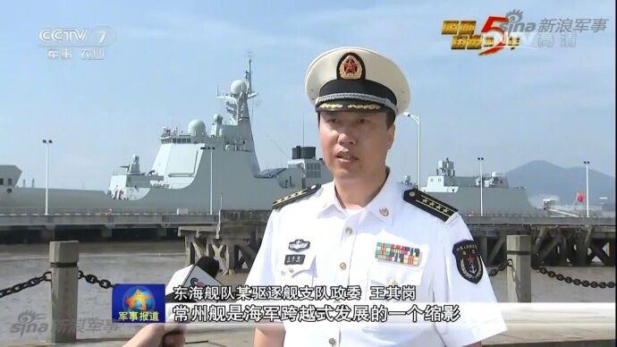 052D厦门舰已服役!竟是民政局曝光