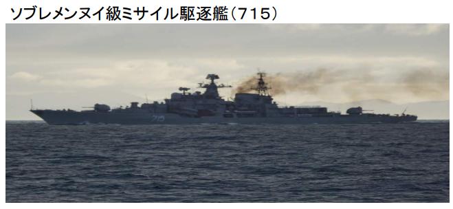 俄28艘军舰进入日本海战机绕飞日本!
