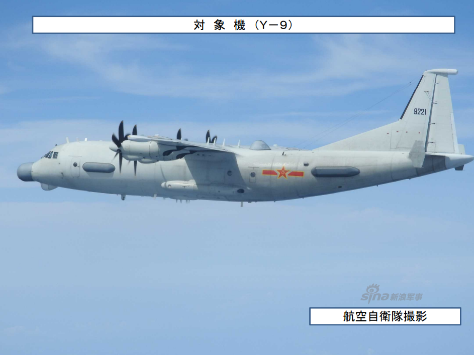 围观日韩成常态!日本:中国军机来了