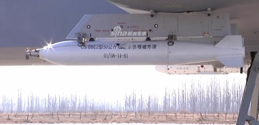 胡塞武装击落沙特中国造彩虹4无人机