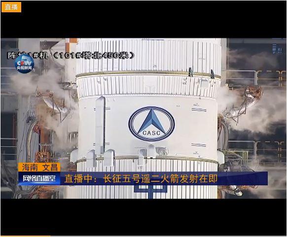 长征5号遥2火箭失败原因曝光:涡轮排气装置结构异常
