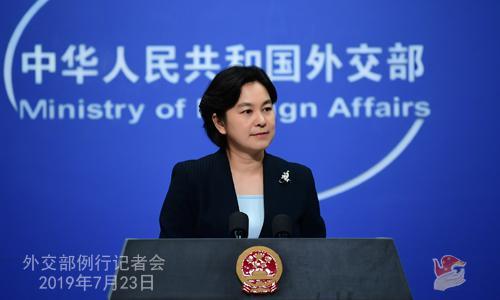 香港示威200万人参加?华春莹:我提醒你中国有14亿人