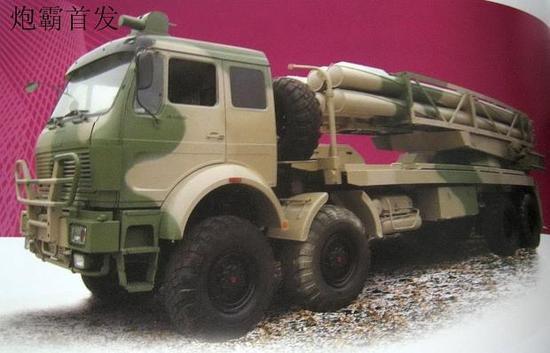 中国展示火龙280A弹道导弹 或装备陆军远火部队(图)将军嫁到 半袖妖妖