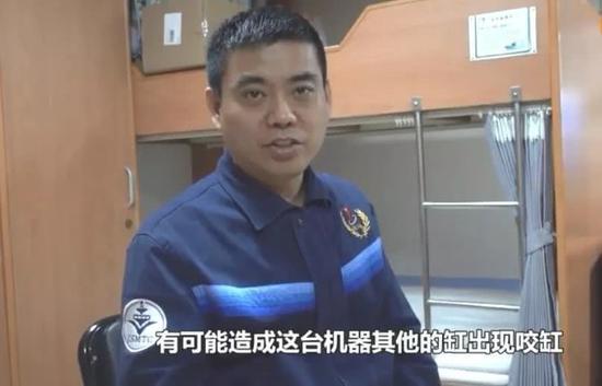 中国远望3号在大洋航行中曾突遇故障 响起刺耳警报