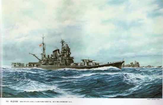 旧日本海军重巡防护顶尖 一致命缺陷致其接连被击沉
