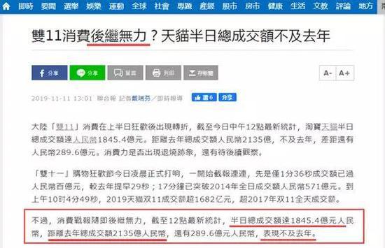 必威网址多少钱 原江阴经信委科长受贿 江化微等为申领项目补贴行贿