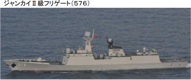 图源:日本防卫省统合幕僚监部