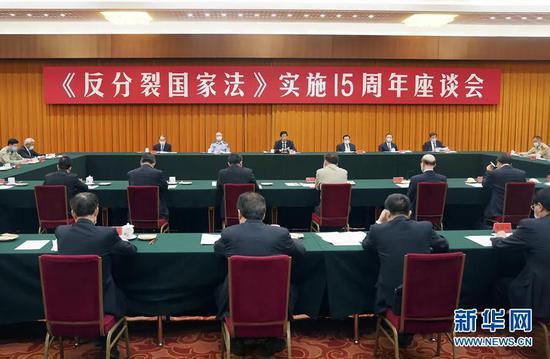 """中央政治局常委警告""""台独"""" 军委副主席也在现场"""