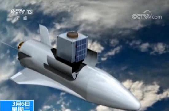日媒称中国或于2030年试飞空天飞机 可用于投放卫星贾盛强 爸爸