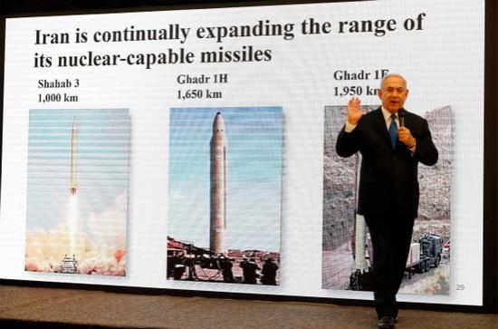外媒揭秘以色列特工如何从伊朗残破仓库偷出半吨情报st天发