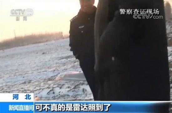 无人机黑飞惊动中国空军两架战机升空 当事人被刑拘高思诚咏白堂记