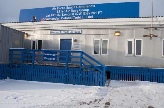 美媒:中国欲收购格陵兰岛美军废弃基地但被丹麦叫停杜康是哪个朝代的