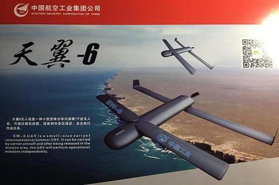 中国直19配备毫米波雷达 可在上百公里外探测敌坦克