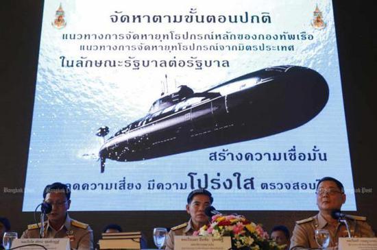 <b>泰国批准增购2艘中国潜艇:美潜艇都行 中国也没问题</b>