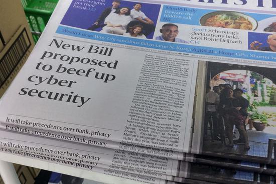 新加坡这条法案从去年7月提起,刊登报纸头条征集民众意见 图自海峡时报