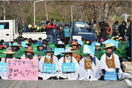 韩政府为萨德不惜对本国公民动武 军方发出最后通牒