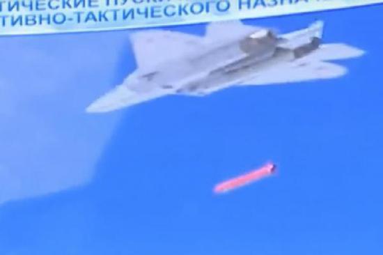 俄军苏57成功发射Kh-59隐身巡航导弹 疑内置弹舱曝光
