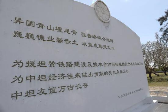 义冢纪念碑反面