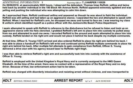雷弗尔德的逮捕报告