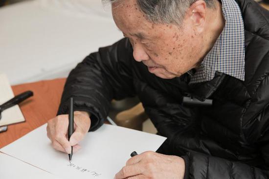 楊槱院士親筆書贈解放日報社。