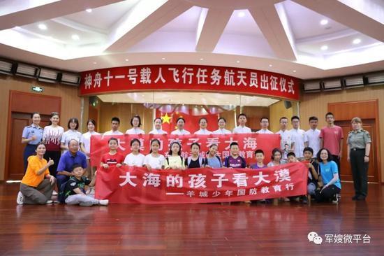 在问天阁留影,激动人心。广州市儿童活动中心供图