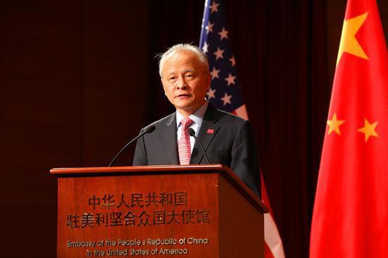 我驻美大年夜使:绝不准可西方列强瓜分国土在中国重演