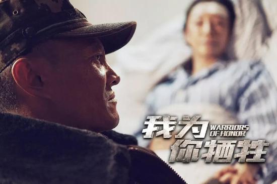 武警部队副司令员秦天再当编剧 票房已破亿