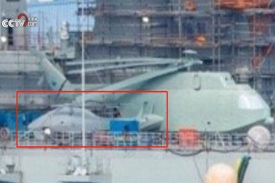 外媒:中国075两栖舰甲板上出现一款新的舰载机模型