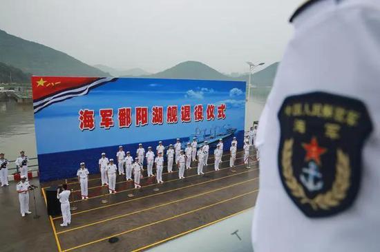 """从""""四大金刚""""到055:它们见证了中国海军五代驱逐舰"""