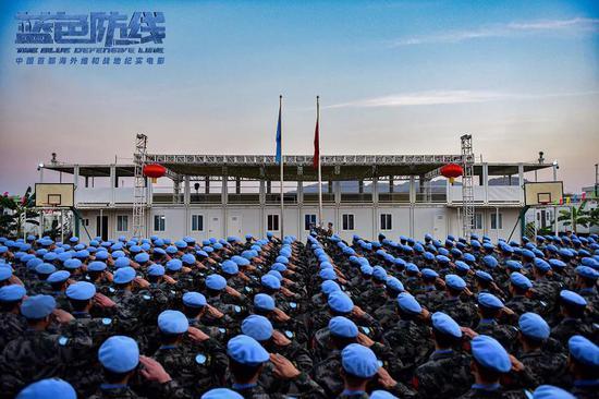 """用一部战地纪实,致敬""""挡住黑暗""""的中国蓝盔!"""