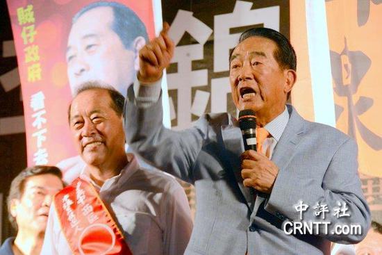 宋楚瑜在台南演讲 图片来自中评社