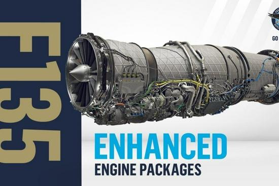 美媒曝光F35航发升级方案:比6代航发节省400亿美元